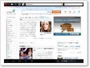 device-2012-04-27-223122.png