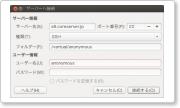 ubuntu120401.png