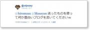 110924_twitter-odeko.jpg