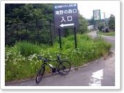 bscycle-15.jpg