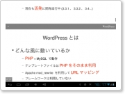 device-2012-07-14-161806.png