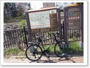 bscycle-01.jpg