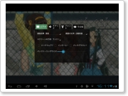 device-2012-07-14-161201.png