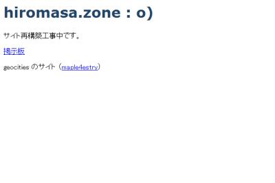 200501.hiromasazone