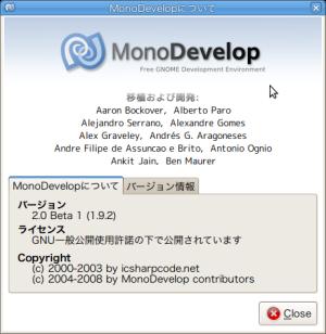 monodevelop20