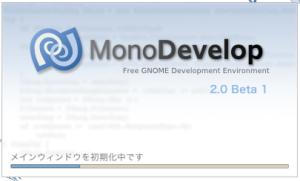 monodevelop22