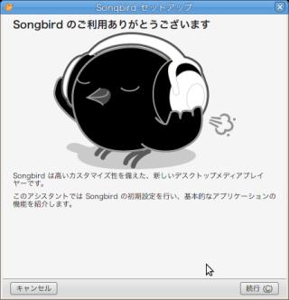 songbird10