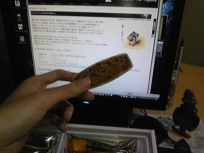 shimane02