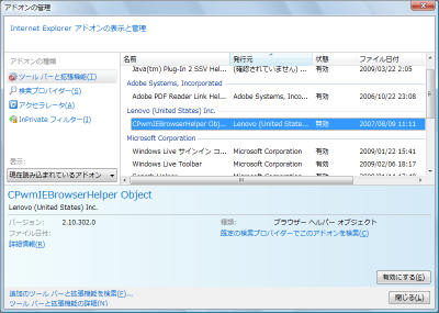 windows01