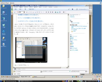 ubuntu904-1