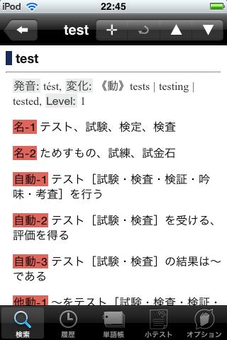 iEijiro02