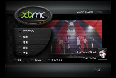 xbmc02