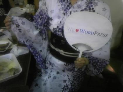 we lova wordpress