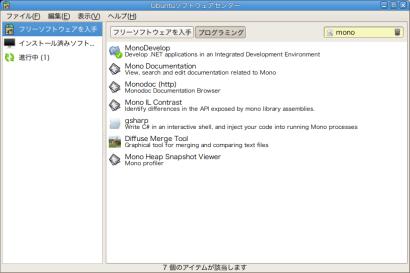 ubuntu91001