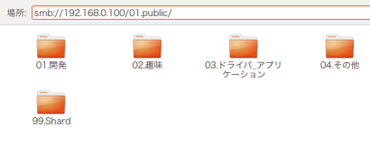 ubuntu1013