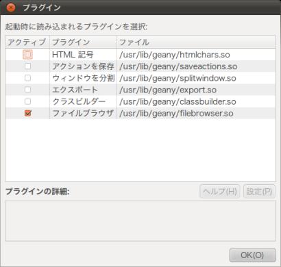 ubuntu1020