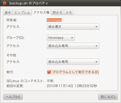 ubuntu1104