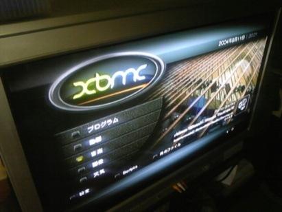 xbox1003