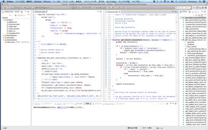 Eclipse mac01