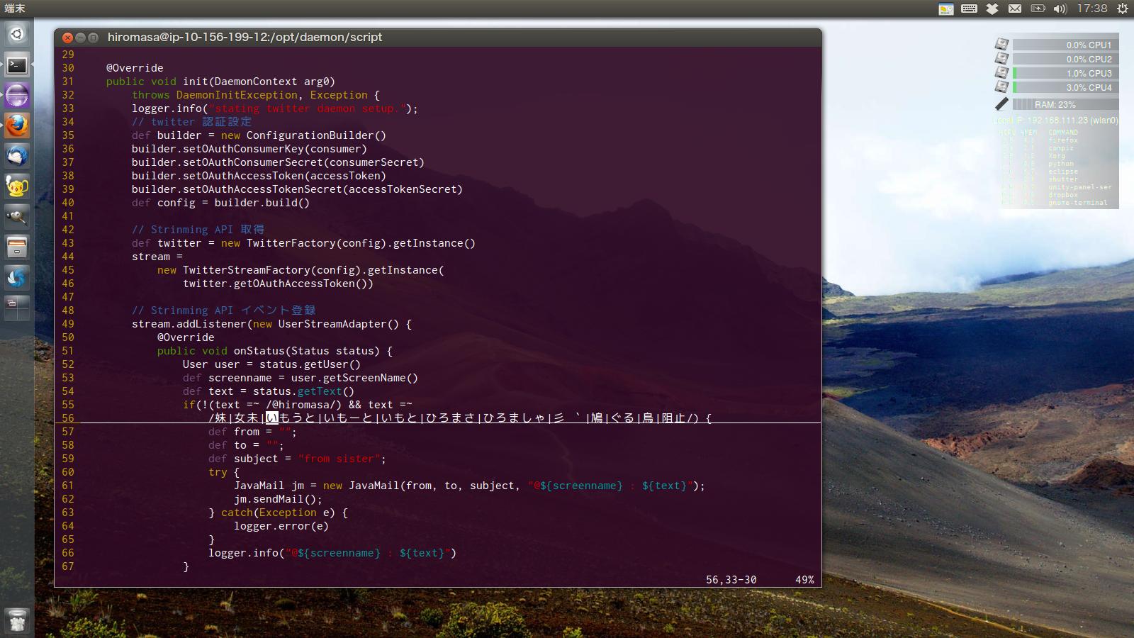 ubuntu1304-01