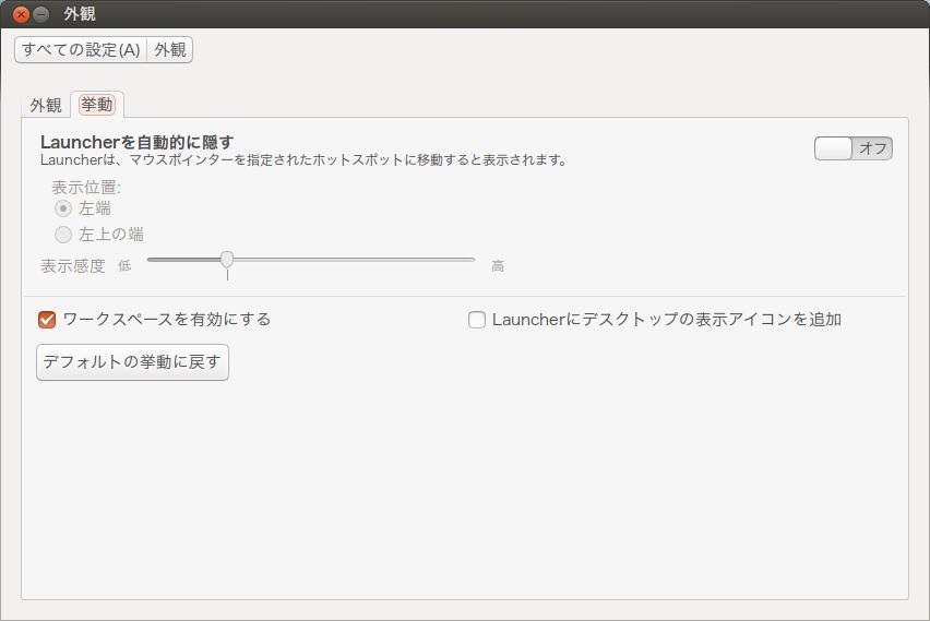 ubuntu1304-02