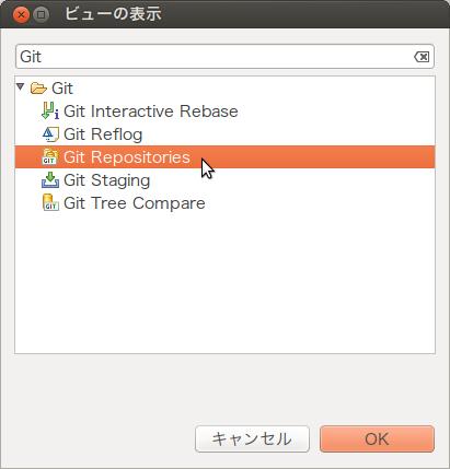 egit-install02