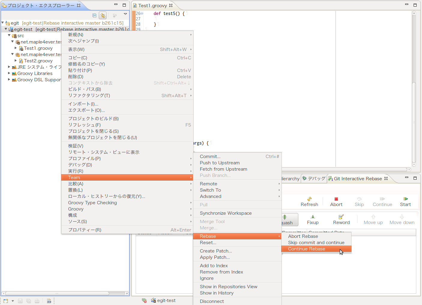 Eclipse EGit の使い方(2/2) | hiromasa another :o)