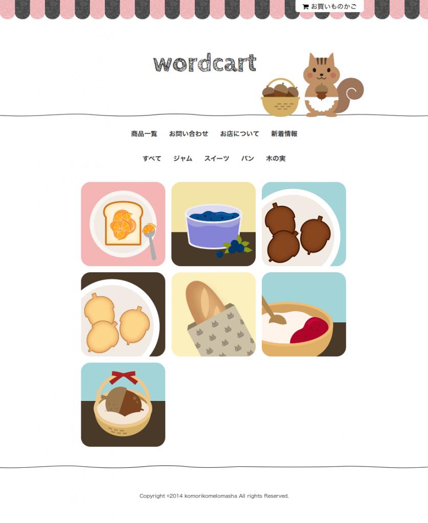 wordcart-01