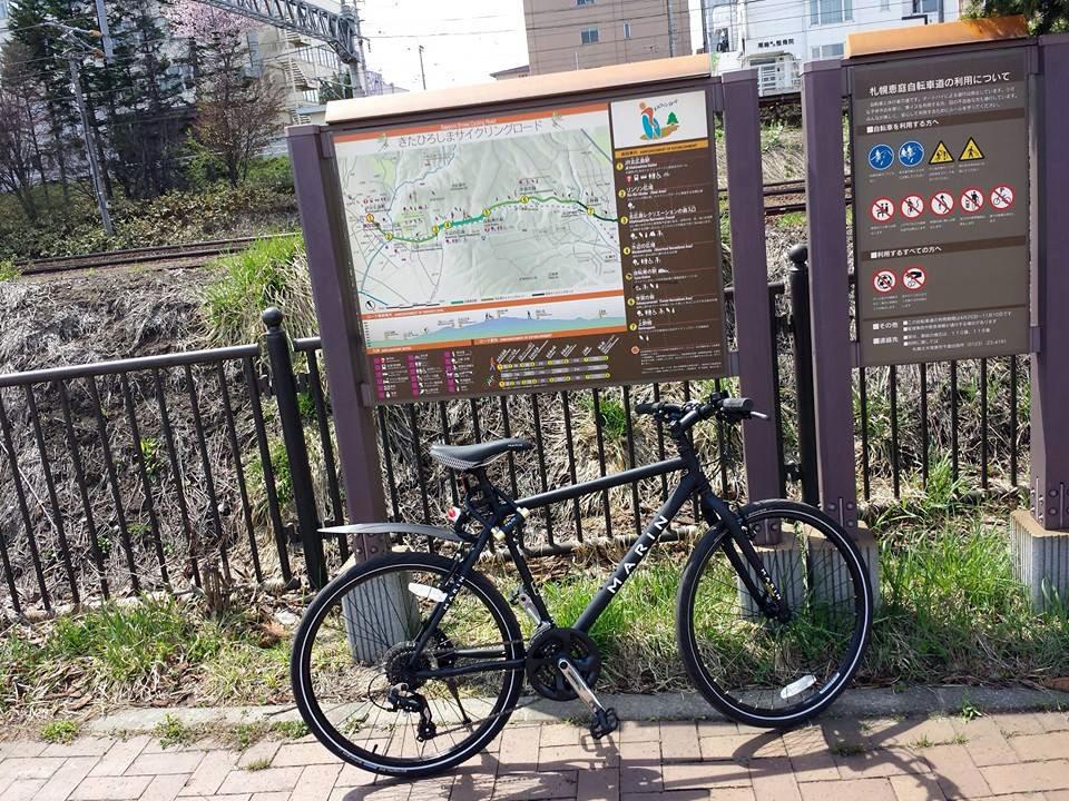 bscycle-01
